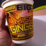 ビッグカップヌードル 味噌ジンジャー