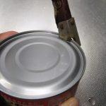 正しい缶切りの使い方