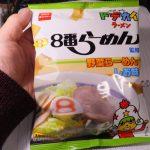 ベビースターラーメン 8番ラーメン野菜ラーメンしお味