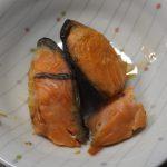 アラって庶民の味方だね 鮭の塩焼きいただきました