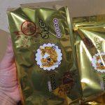 コーヒー豆が眩しい? コレが名古屋式?