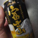 限定ビール アサヒ 富士山