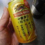 旨い( ^ω^)・・・キリン一番搾り 限定 超芳醇