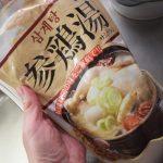 レトルトの参鶏湯スープでお腹いっぱい