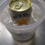 冷えたビールがないでもすぐに飲みたい そんな時は・・・