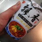 高級カップ麺 飄香 東京・麻布十番本店 四川風 麻婆麺