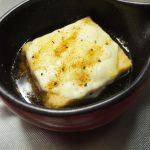 厚揚げのチーズ煮びたしが夏の終わりに具合がいいのです