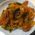 日本人による日本人のためのスパゲッティは・・・